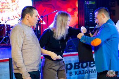 Вечеринка «Холостяки и холостячки», 18 января 2020 - Ресторан «Максимилианс» Казань - 28