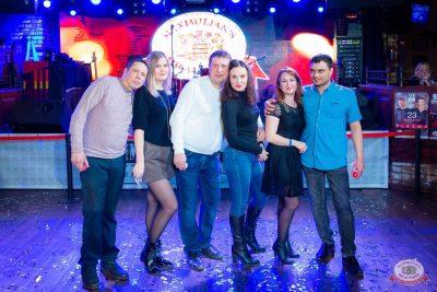 Вечеринка «Холостяки и холостячки», 18 января 2020 - Ресторан «Максимилианс» Казань - 29