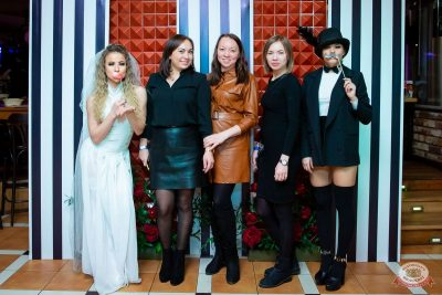Вечеринка «Холостяки и холостячки», 18 января 2020 - Ресторан «Максимилианс» Казань - 3