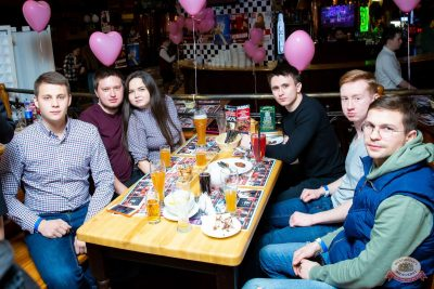 Вечеринка «Холостяки и холостячки», 18 января 2020 - Ресторан «Максимилианс» Казань - 31