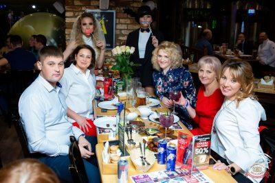 Вечеринка «Холостяки и холостячки», 18 января 2020 - Ресторан «Максимилианс» Казань - 32