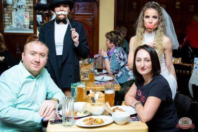Вечеринка «Холостяки и холостячки», 18 января 2020 - Ресторан «Максимилианс» Казань - 35