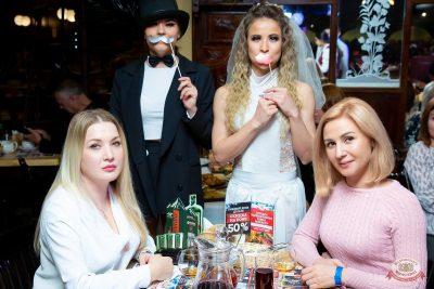Вечеринка «Холостяки и холостячки», 18 января 2020 - Ресторан «Максимилианс» Казань - 36