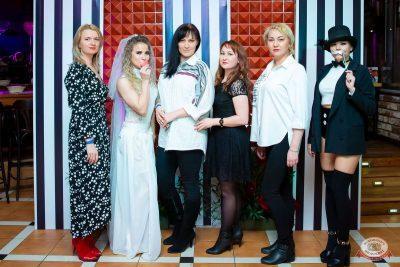 Вечеринка «Холостяки и холостячки», 18 января 2020 - Ресторан «Максимилианс» Казань - 4