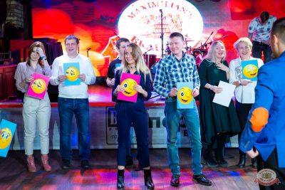 Вечеринка «Холостяки и холостячки», 18 января 2020 - Ресторан «Максимилианс» Казань - 8