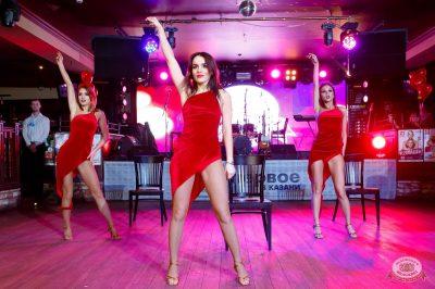 Вечеринка «Холостяки и холостячки», 19 января 2019 - Ресторан «Максимилианс» Казань - 11