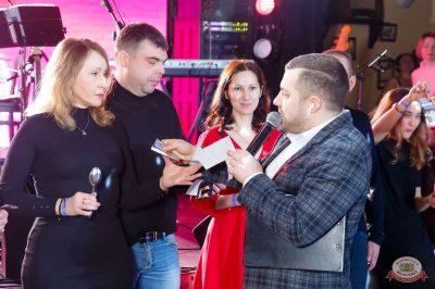 Вечеринка «Холостяки и холостячки», 19 января 2019 - Ресторан «Максимилианс» Казань - 14