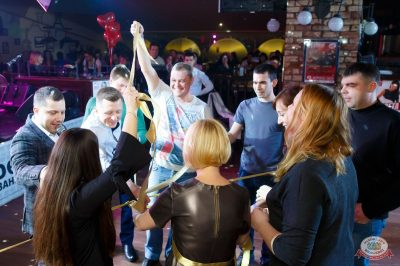 Вечеринка «Холостяки и холостячки», 19 января 2019 - Ресторан «Максимилианс» Казань - 15
