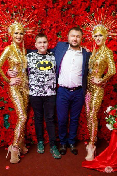Вечеринка «Холостяки и холостячки», 19 января 2019 - Ресторан «Максимилианс» Казань - 2