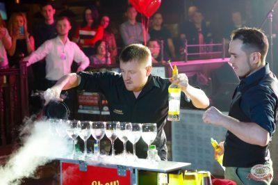 Вечеринка «Холостяки и холостячки», 19 января 2019 - Ресторан «Максимилианс» Казань - 22