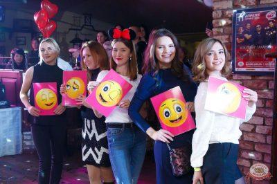 Вечеринка «Холостяки и холостячки», 19 января 2019 - Ресторан «Максимилианс» Казань - 29