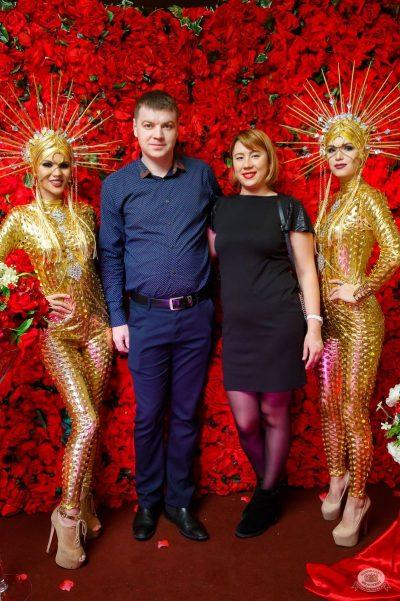 Вечеринка «Холостяки и холостячки», 19 января 2019 - Ресторан «Максимилианс» Казань - 3