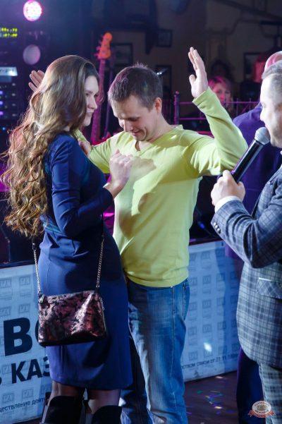 Вечеринка «Холостяки и холостячки», 19 января 2019 - Ресторан «Максимилианс» Казань - 31