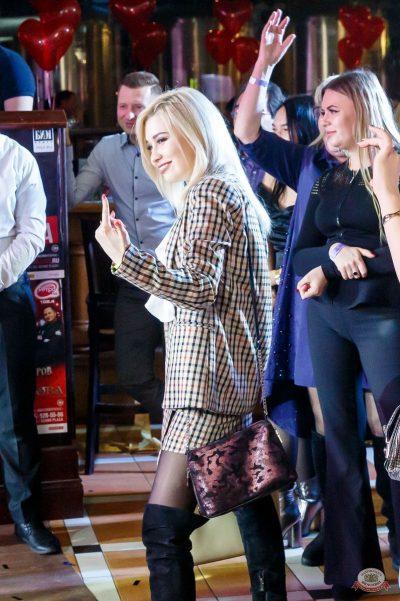 Вечеринка «Холостяки и холостячки», 19 января 2019 - Ресторан «Максимилианс» Казань - 32