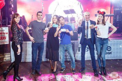 Вечеринка «Холостяки и холостячки», 19 января 2019 - Ресторан «Максимилианс» Казань - 36