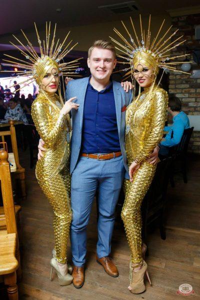 Вечеринка «Холостяки и холостячки», 19 января 2019 - Ресторан «Максимилианс» Казань - 40