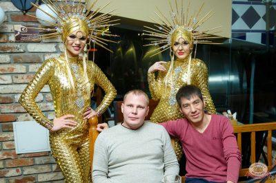 Вечеринка «Холостяки и холостячки», 19 января 2019 - Ресторан «Максимилианс» Казань - 41