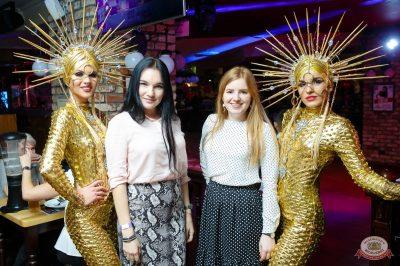 Вечеринка «Холостяки и холостячки», 19 января 2019 - Ресторан «Максимилианс» Казань - 43