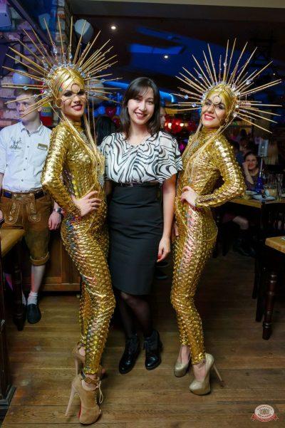 Вечеринка «Холостяки и холостячки», 19 января 2019 - Ресторан «Максимилианс» Казань - 44
