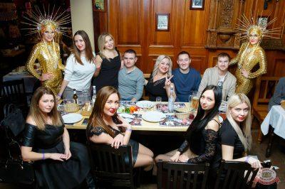 Вечеринка «Холостяки и холостячки», 19 января 2019 - Ресторан «Максимилианс» Казань - 46