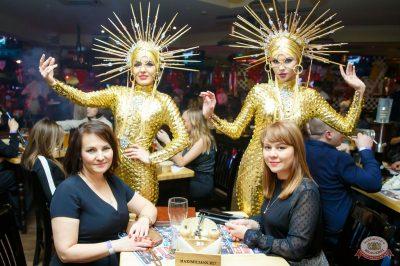 Вечеринка «Холостяки и холостячки», 19 января 2019 - Ресторан «Максимилианс» Казань - 49