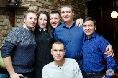 Вечеринка «Холостяки и холостячки», 19 января 2019 - Ресторан «Максимилианс» Казань - 51