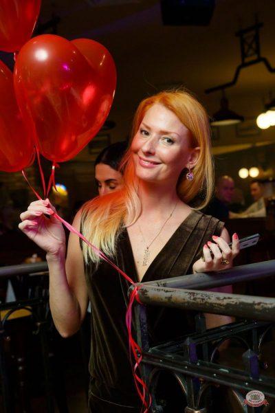Вечеринка «Холостяки и холостячки», 19 января 2019 - Ресторан «Максимилианс» Казань - 53