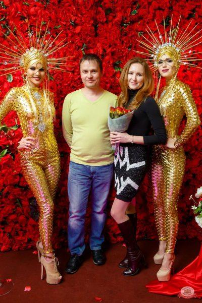 Вечеринка «Холостяки и холостячки», 19 января 2019 - Ресторан «Максимилианс» Казань - 7