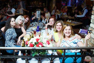 Вечеринка «Холостяки и холостячки», 2 августа 2019 - Ресторан «Максимилианс» Казань - 11
