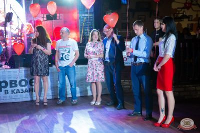 Вечеринка «Холостяки и холостячки», 2 августа 2019 - Ресторан «Максимилианс» Казань - 14