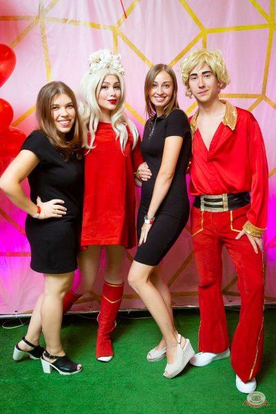 Вечеринка «Холостяки и холостячки», 2 августа 2019 - Ресторан «Максимилианс» Казань - 2