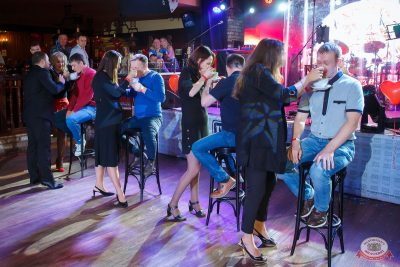 Вечеринка «Холостяки и холостячки», 2 августа 2019 - Ресторан «Максимилианс» Казань - 22