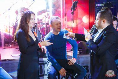 Вечеринка «Холостяки и холостячки», 2 августа 2019 - Ресторан «Максимилианс» Казань - 23