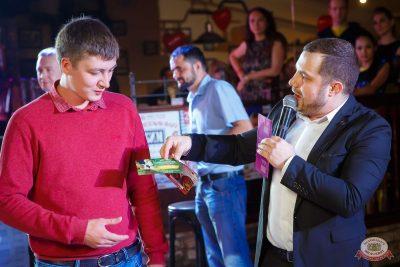 Вечеринка «Холостяки и холостячки», 2 августа 2019 - Ресторан «Максимилианс» Казань - 24