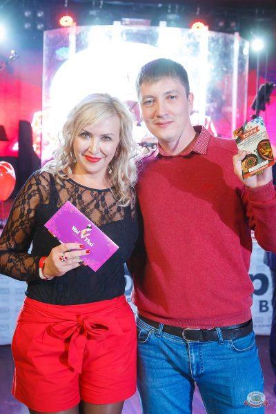 Вечеринка «Холостяки и холостячки», 2 августа 2019 - Ресторан «Максимилианс» Казань - 25