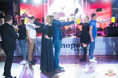 Вечеринка «Холостяки и холостячки», 2 августа 2019 - Ресторан «Максимилианс» Казань - 27