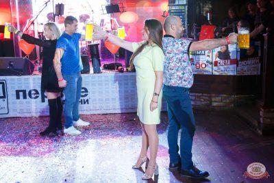 Вечеринка «Холостяки и холостячки», 2 августа 2019 - Ресторан «Максимилианс» Казань - 28