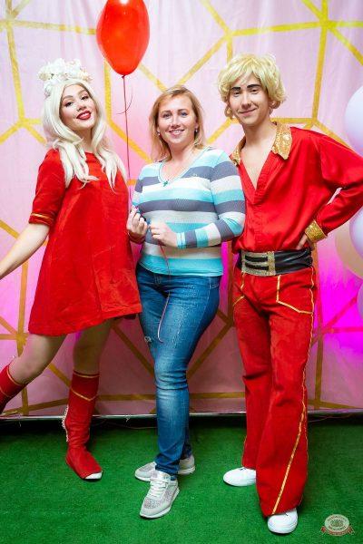 Вечеринка «Холостяки и холостячки», 2 августа 2019 - Ресторан «Максимилианс» Казань - 3
