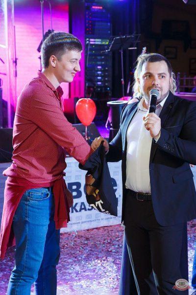 Вечеринка «Холостяки и холостячки», 2 августа 2019 - Ресторан «Максимилианс» Казань - 31