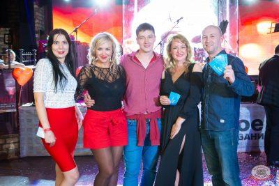 Вечеринка «Холостяки и холостячки», 2 августа 2019 - Ресторан «Максимилианс» Казань - 34