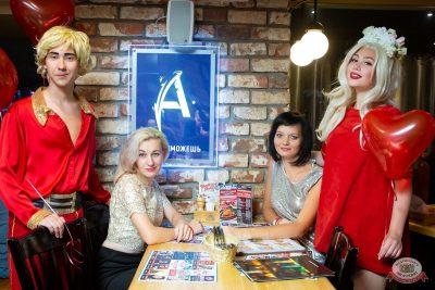 Вечеринка «Холостяки и холостячки», 2 августа 2019 - Ресторан «Максимилианс» Казань - 38