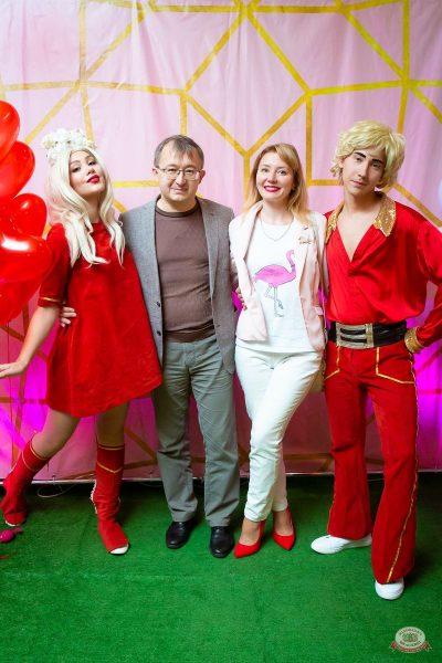 Вечеринка «Холостяки и холостячки», 2 августа 2019 - Ресторан «Максимилианс» Казань - 4