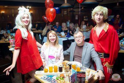 Вечеринка «Холостяки и холостячки», 2 августа 2019 - Ресторан «Максимилианс» Казань - 43