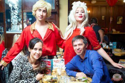Вечеринка «Холостяки и холостячки», 2 августа 2019 - Ресторан «Максимилианс» Казань - 46