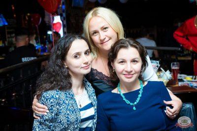 Вечеринка «Холостяки и холостячки», 2 августа 2019 - Ресторан «Максимилианс» Казань - 47