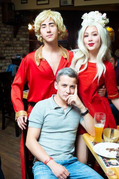 Вечеринка «Холостяки и холостячки», 2 августа 2019 - Ресторан «Максимилианс» Казань - 49