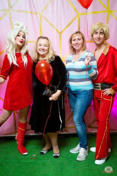 Вечеринка «Холостяки и холостячки», 2 августа 2019 - Ресторан «Максимилианс» Казань - 5