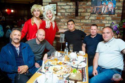 Вечеринка «Холостяки и холостячки», 2 августа 2019 - Ресторан «Максимилианс» Казань - 50