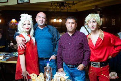 Вечеринка «Холостяки и холостячки», 2 августа 2019 - Ресторан «Максимилианс» Казань - 51