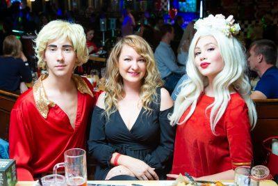 Вечеринка «Холостяки и холостячки», 2 августа 2019 - Ресторан «Максимилианс» Казань - 53